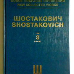 Shostakovich Cilt 8