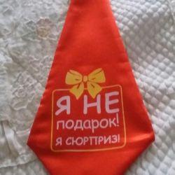 Serin kravat