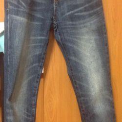 Erkek kot pantolon 134-140