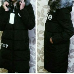 A new down jacket M