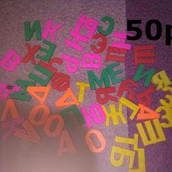 alphabet on magnets