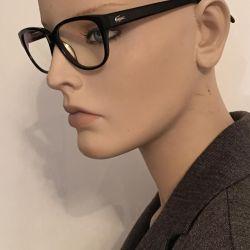 Gözlük rantu Lacoste