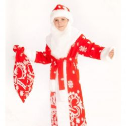 Suit of Father Frost children's