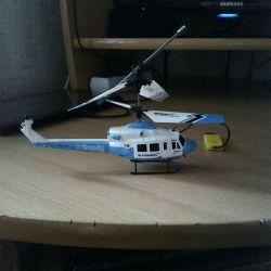 Θα πουλήσω ένα ελικόπτερο με τηλεχειριστήριο