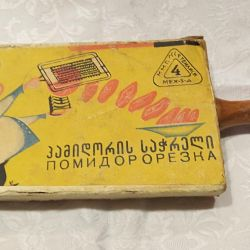 Household items of the USSR