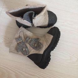 Παιδικές μπότες