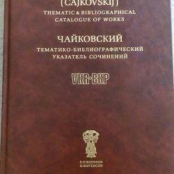 Book Thematic-Bibliographic. Essay Ch