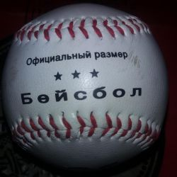 Μπάλα για το μπέιζμπολ