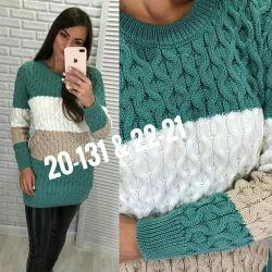 Jacket tricotat