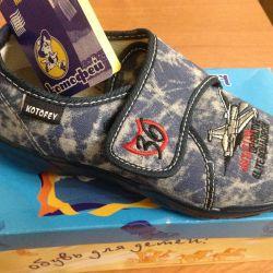 Туфлі дошкільні або шкільні