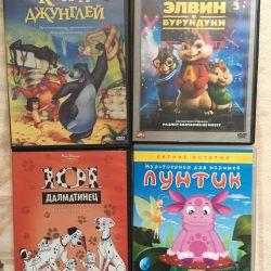 Filme și animație pe DVD