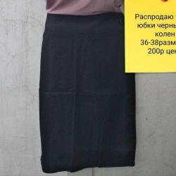 200р.скидка на всю одежду