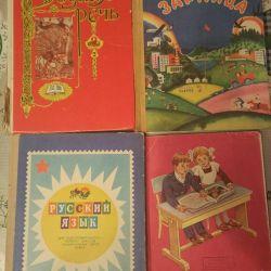Учебники советские для начальной школы.