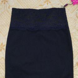 Women's skirt New 600r