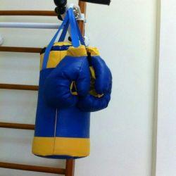 Новый детский бокснабор 5кг