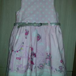 Φόρεμα 92εκ