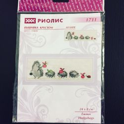 Set for an embroidery a cross Riolis Hedgehogs