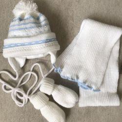 Комлект для младенца