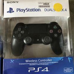 New joystick for PlayStation 4 v2
