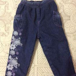 Jeans for girl (on fleece)
