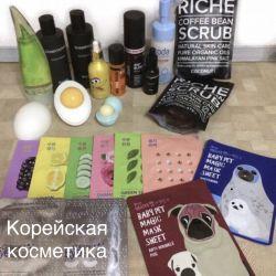 Promotion !!! Korean cosmetics at super prices