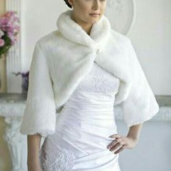 Cute wedding coat