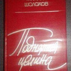 M. Sholokhov Lifted Virgin Earth