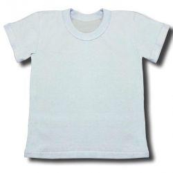 New T-shirt white.