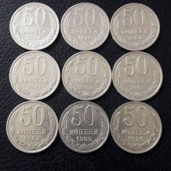 50 kopecks USSR