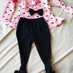 Παιδικό κοστούμι