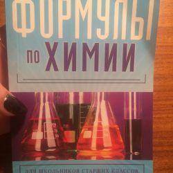 Chemistry Handbook