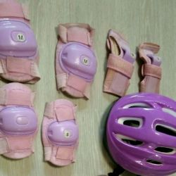 Protection: knee pads, elbow pieces, gloves