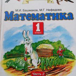 Mathematics 1 class Bashmakov Nefedova