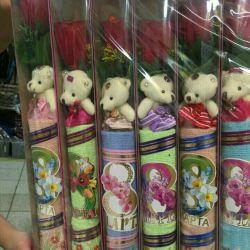 Set of rose + towel + toy