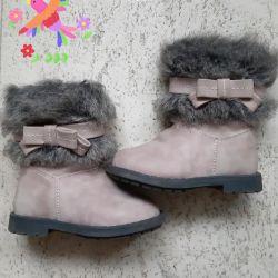 German boots 20
