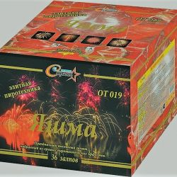 Fireworks elite battery salutes from-019