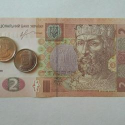 Set of coins of Ukraine + bill