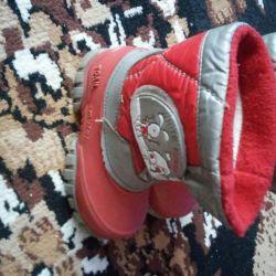 Voi vinde cizmele încălzite din r 23