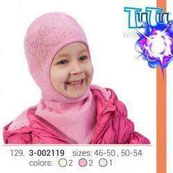 Новая шапка шлем для девочки Tutu baby