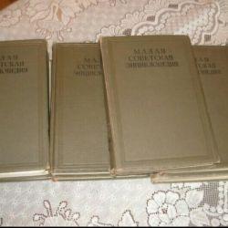 Küçük Sovyet Ansiklopedisi
