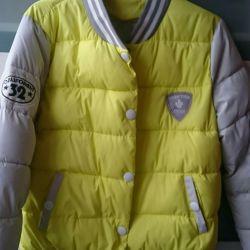 Youth jacket.