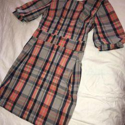 Elbise + değişimi ile çarpma