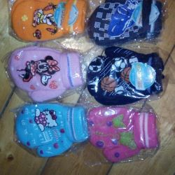 Children's new mittens