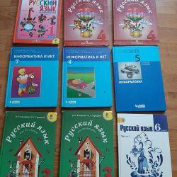 Textbooks