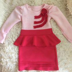 Designer fashionable dress