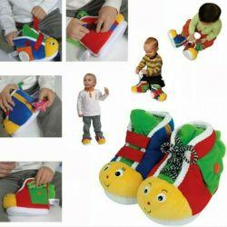 Μπότες για τη διδασκαλία παιδιών KS