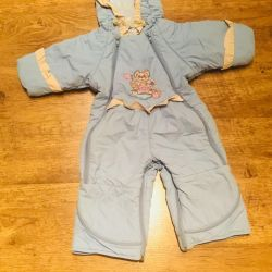 I will sell overalls + one more with a gift
