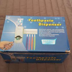 Дозатор для зубної пасти