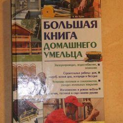 Ev el sanatları kitabı