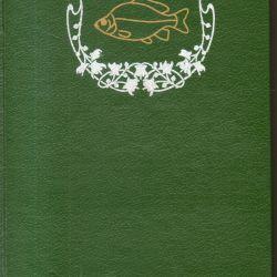 Sabaneev, L. Pestii din Rusia.